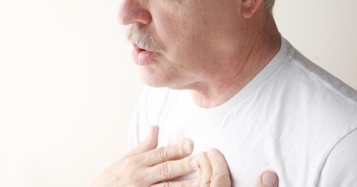ízületek és bordák fájdalma sarok ízületi tünetek