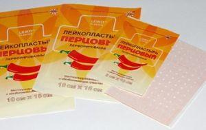 Új kezelés segít megszüntetni a vállfájdalmat - Napidoktor