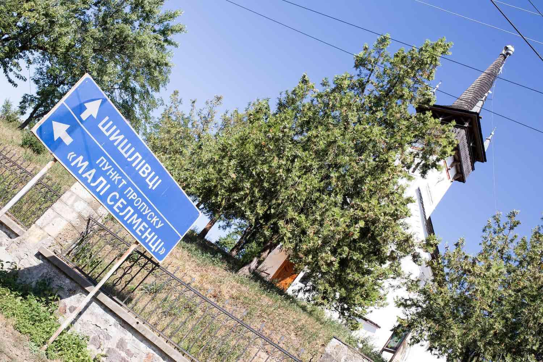 közös kezelés a szláv donyeck régióban kattintson a csípőízületekre, mint kezelni