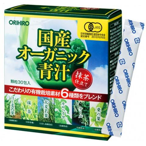 orihiro-glükozamin és kondroitin