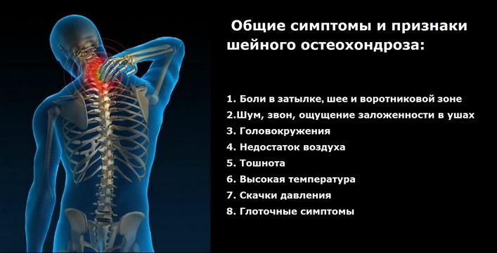 égő fájdalmak a csípő területén