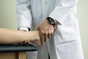 hamis ízületi pszeudoarthrosis kezelés az oszteokondrozis gyógyszereinek felsorolása