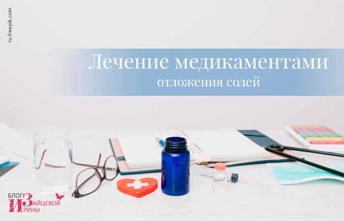 Ropogó térd huszonévesen? - Egészség | Femina