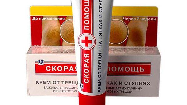 7 bevált gyógynövény izomláz ellen! 1. rész - Krémmester