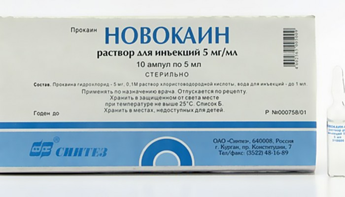 A legjobb gyógyszerek az osteochondrosis kezelésére