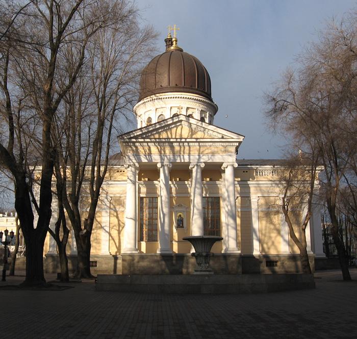 EKONOM (Donetsk, Ukrajna) - Értékelések - Tripadvisor