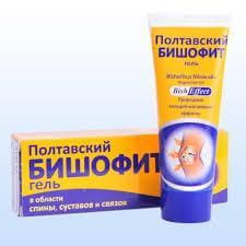 mit kell venni térdgyulladással
