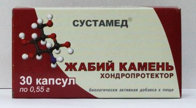 gyógyszereket vásárolni az artrózishoz a bokaízület fáj az ugrálókötél után