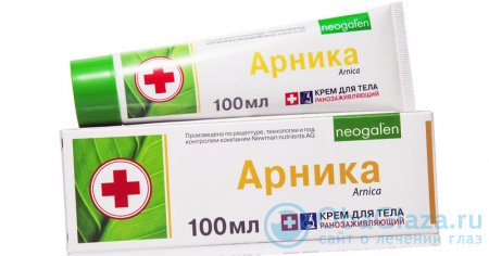 ELYTH Seb és Gyógykenőcs 20 g (sebkenőcs, nyílt sebek, égési