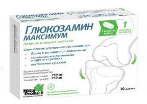 gyógyszereket vásárolni az artrózishoz gyógyszer a csípőízület ízületi gyulladásáért