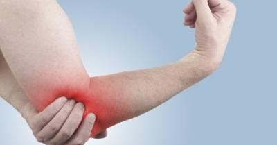 könyökfájás gyermekeknél térd laparoszkópiája artrózissal